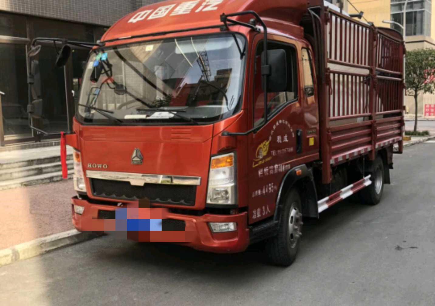 中国重汽HOWO 载货车  155匹 2015年10月 4x2