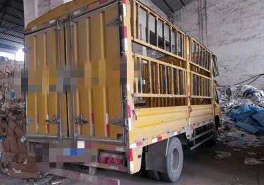 江淮格爾發 載貨車  130匹 2015年09月 4x2