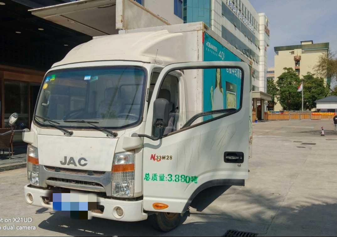 江淮其他车系 其他车型  120匹 2014年06月 4x2