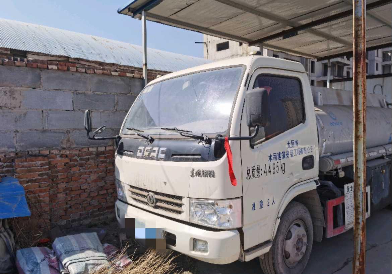 東風天錦 油罐車  95匹 2017年07月 4x2