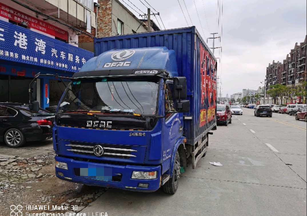 東風其他車系 載貨車  130匹 2016年05月 4x2
