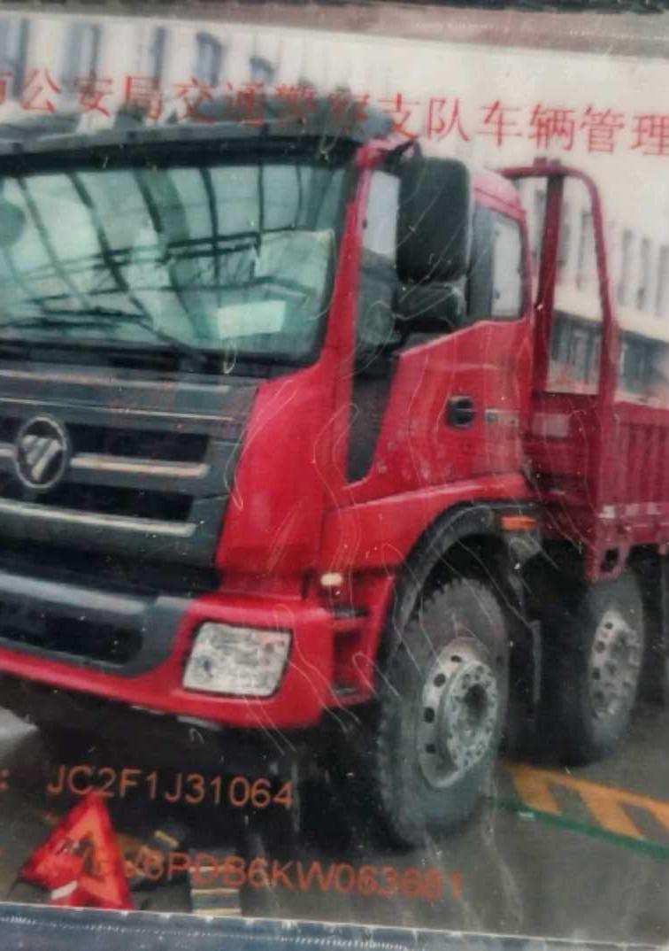 #其他品牌 載貨車  220匹 2019年02月 6x2