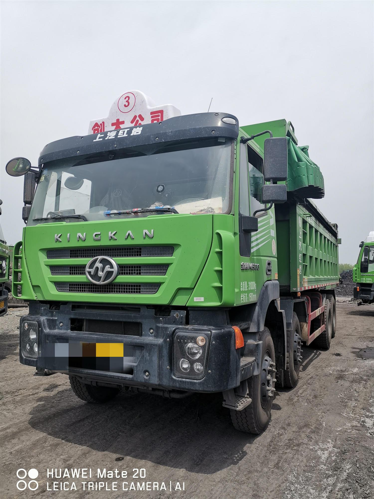 上汽紅巖其他車系 自卸車  390匹 2019年01月 8x4