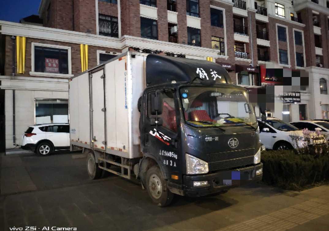 一汽解放其他車系 載貨車  130匹 2018年07月 4x2