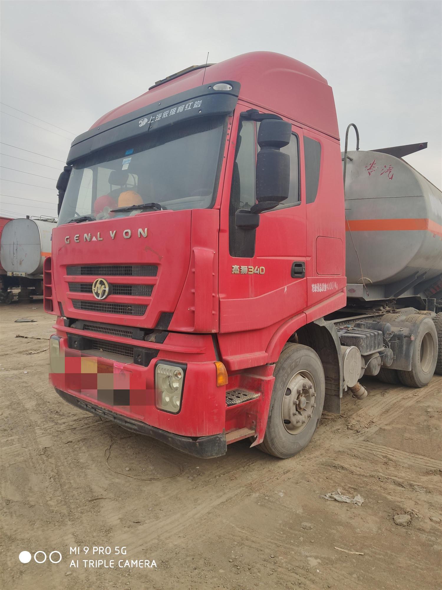 上汽红岩其他车系 牵引车  340匹 2011年02月 6x4