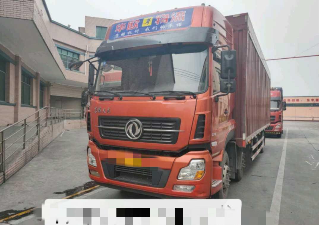 東風天龍 載貨車  245匹 2017年06月 4x2