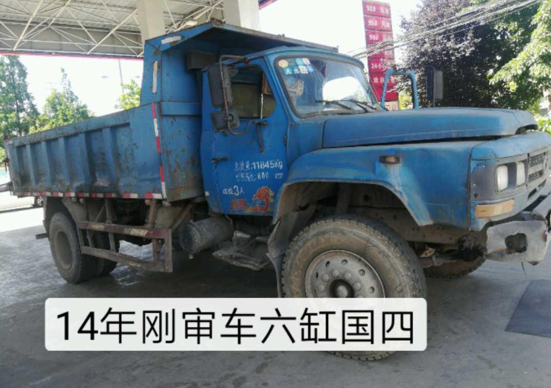 東風霸龍 載貨車  180匹 2014年05月 4x2