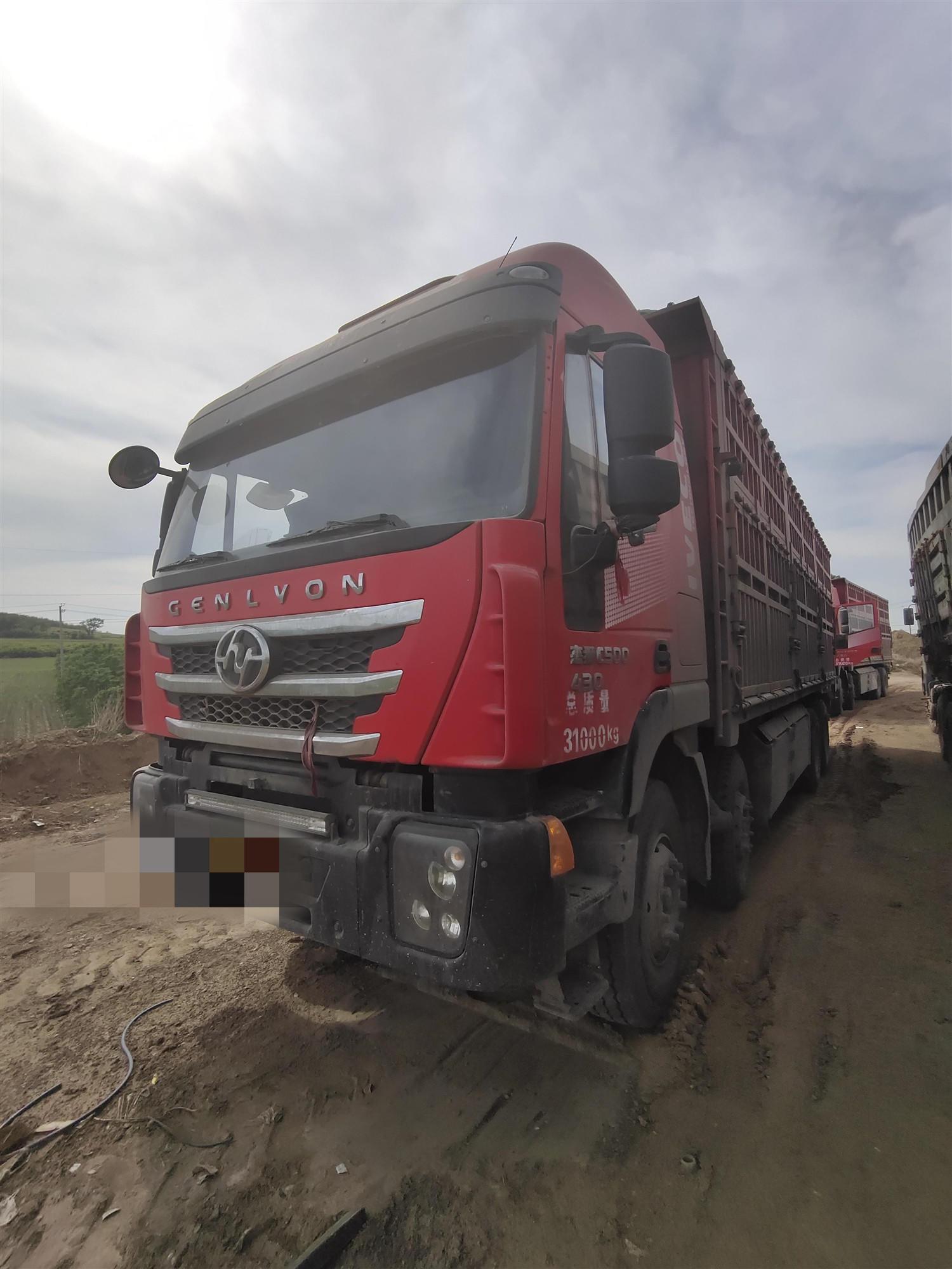 上汽红岩其他车系 载货车  430匹 2017年10月 8x4