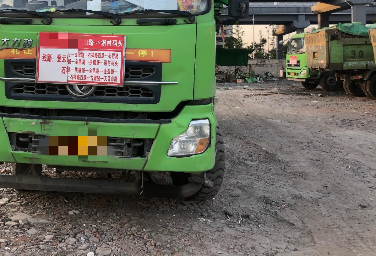 東風天龍 牽引車  346匹 2016年12月 6x6