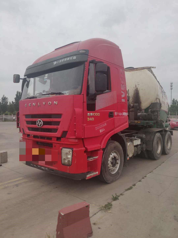 上汽紅巖其他車系 牽引車  340匹 2012年11月 6x4