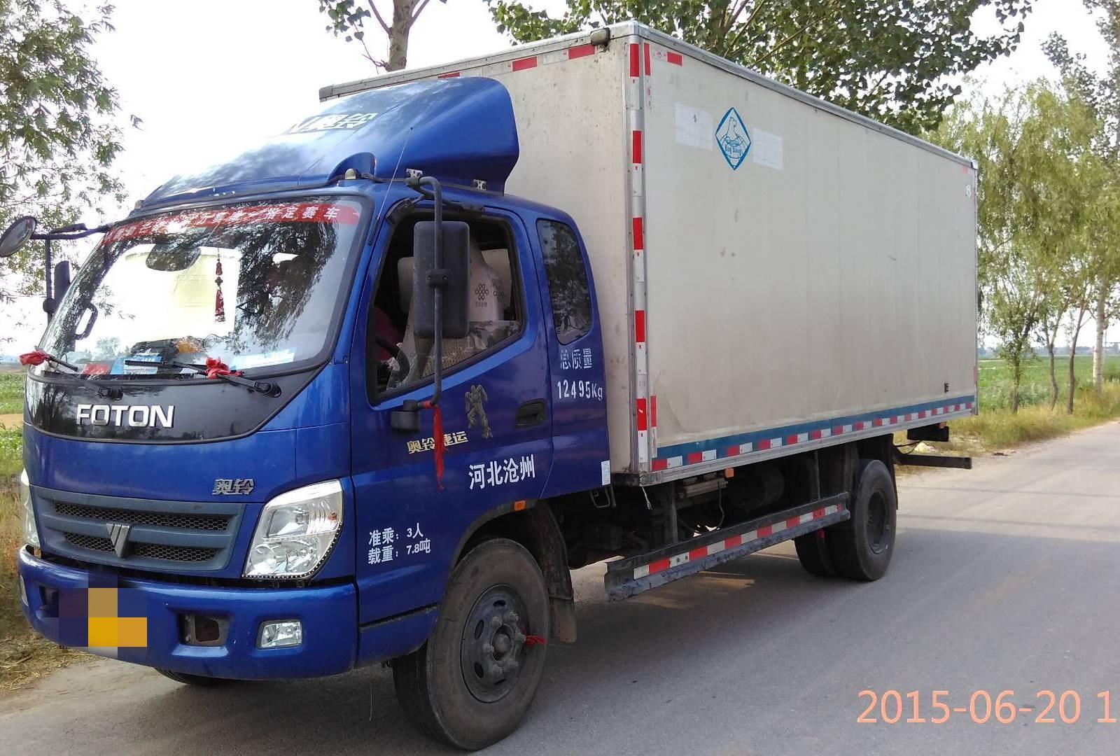 #其他品牌 载货车  119匹 2012年06月 4x2