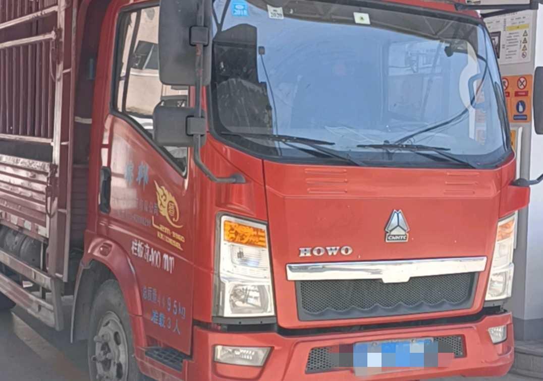 中国重汽HOWO 载货车  134匹 2013年10月 4x2
