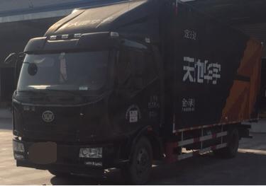 一汽解放J6 载货车  160匹 2015年11月 4x2