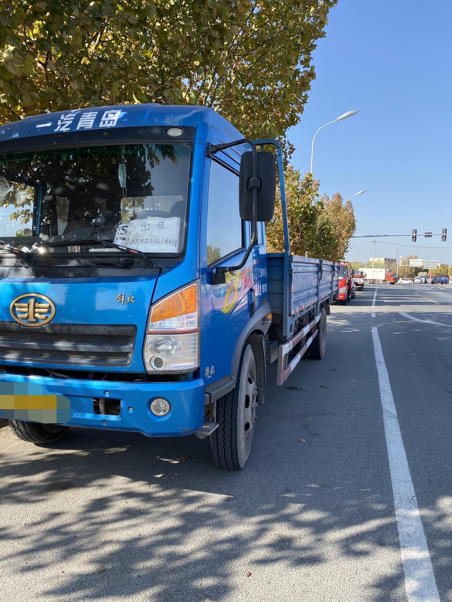 青島解放龍V 載貨車  180匹 2015年11月 6x2