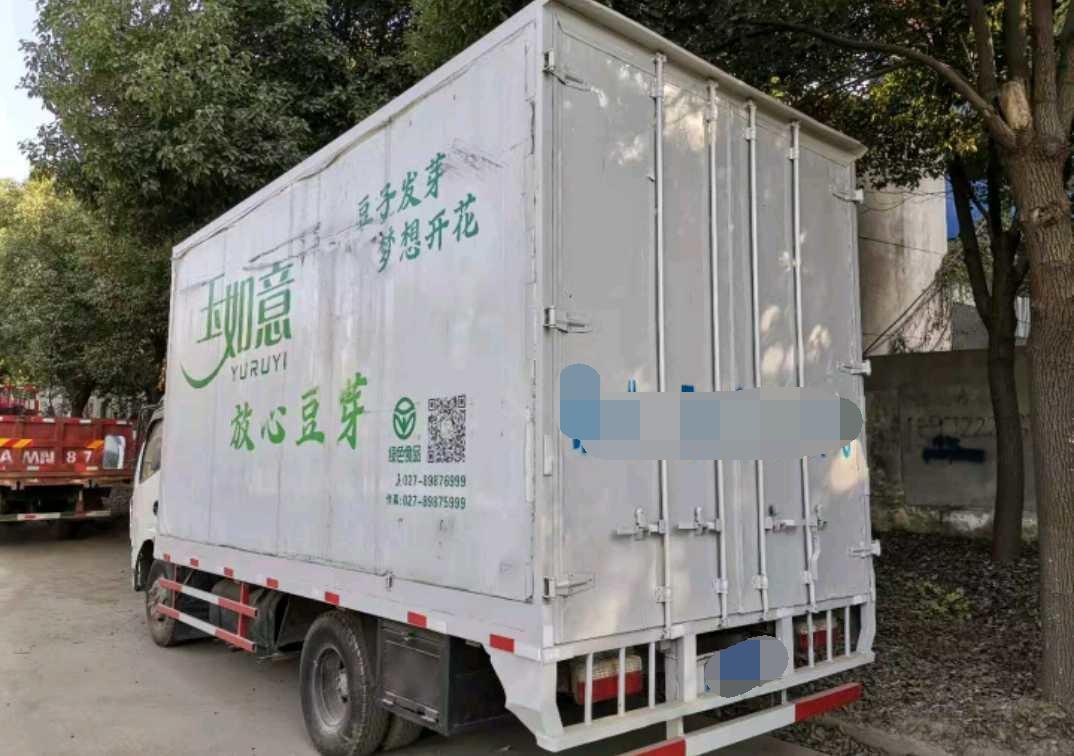 東風其他車系 載貨車  120匹 2015年10月 4x2