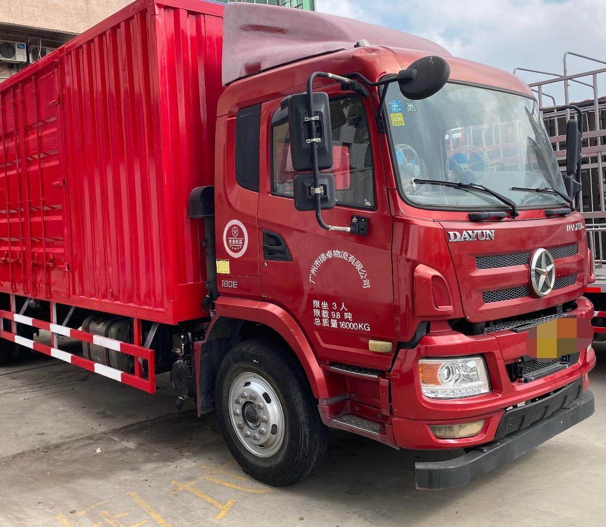 大運風馳 載貨車  220匹 2015年05月 6x2