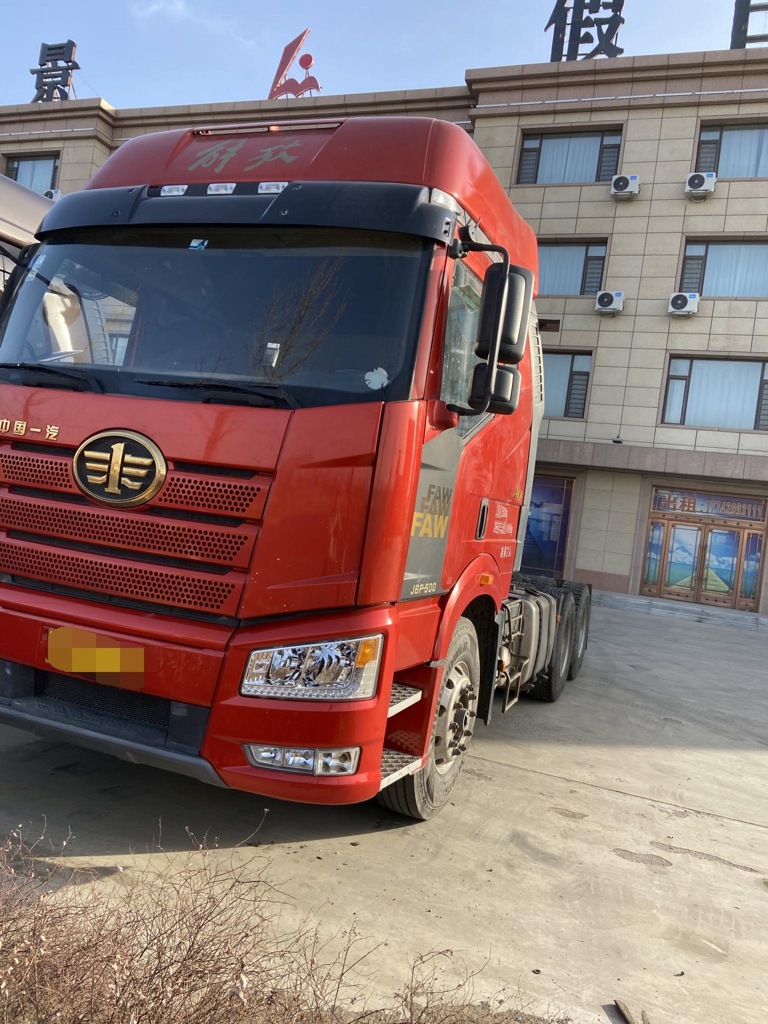 一汽解放J6P重卡 牵引车  500匹 2017年06月 6x4