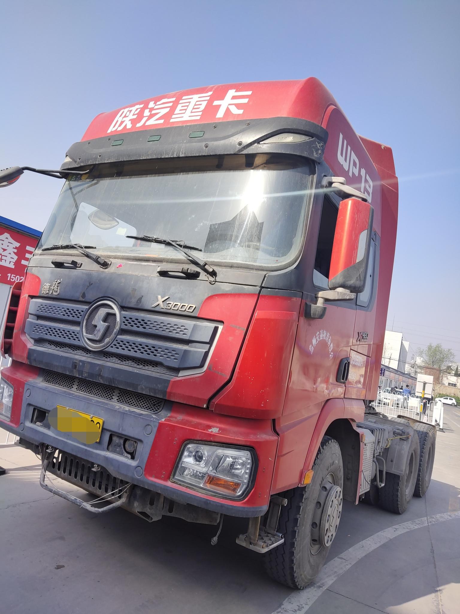 陕汽德龙X3000 牵引车  480匹 2017年02月 6x4