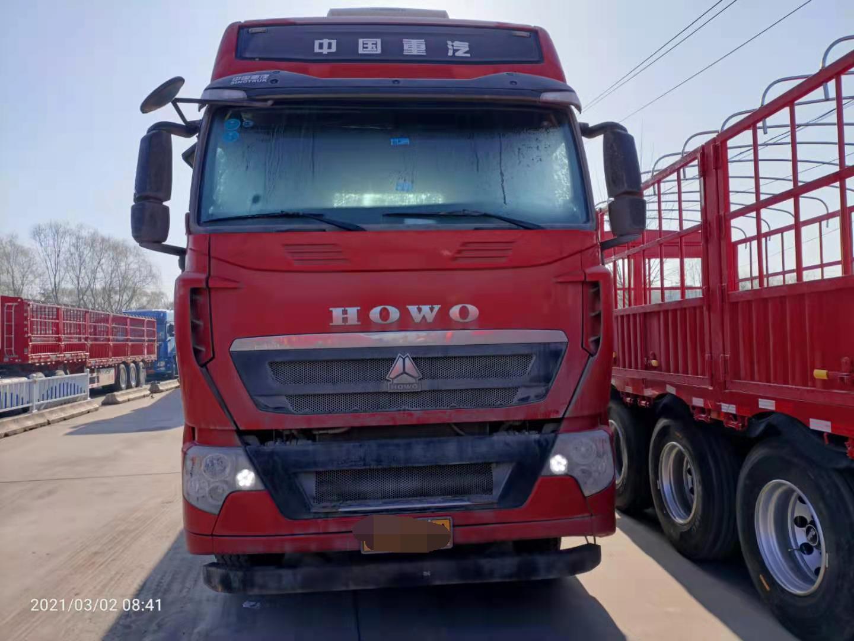 中国重汽HOWO 牵引车  540匹 2019年06月 6x4