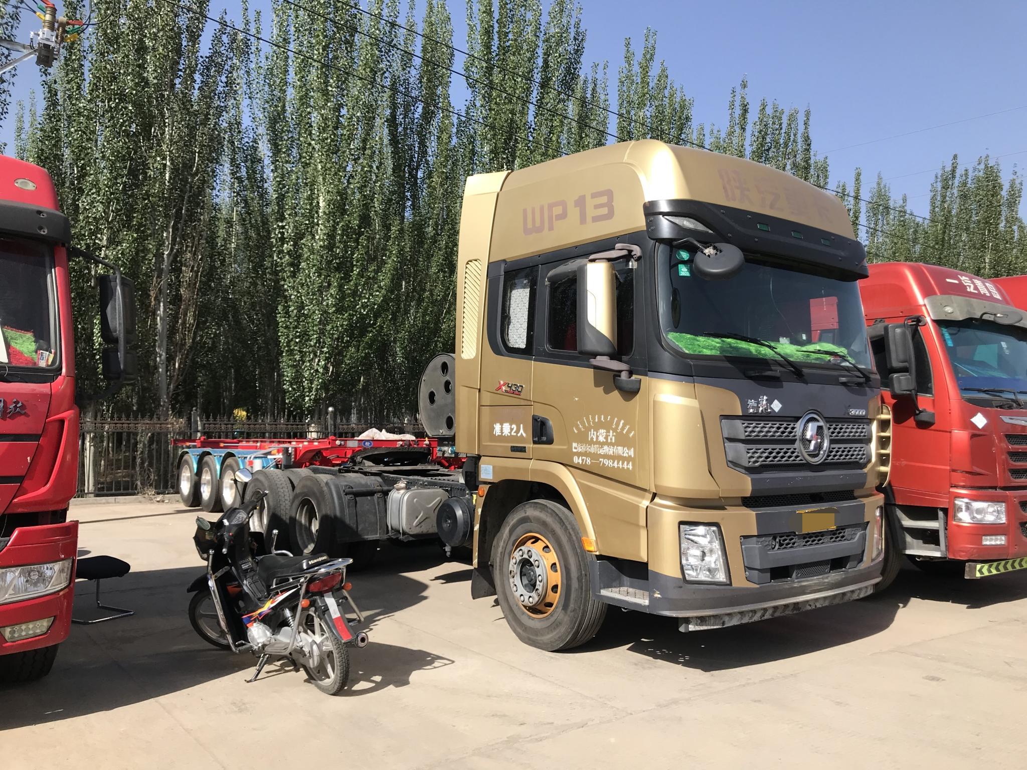 陕汽德龙X3000 牵引车  460匹 2017年11月 6x4