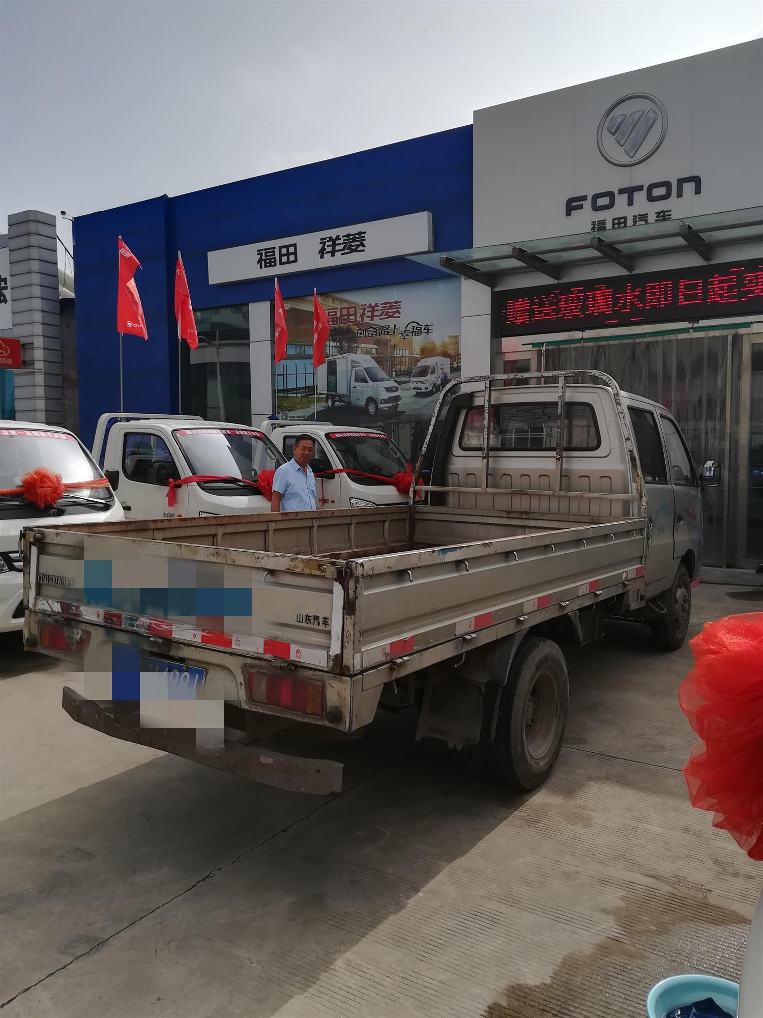 北汽黑豹黑豹Q3 載貨車  68匹2013年09月 4×2 國三